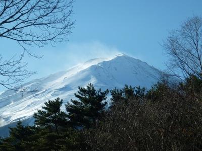Fujisan at close distance