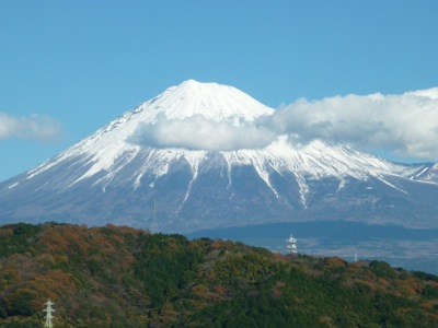 Fujisan in Hakone