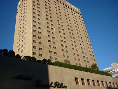 Hotel Grand Palace Tokyo