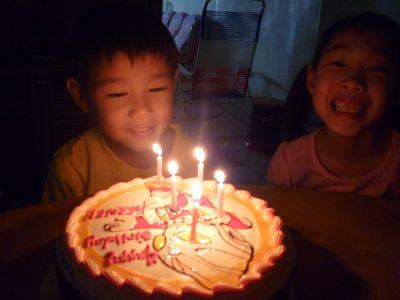 K's 5th Birthday