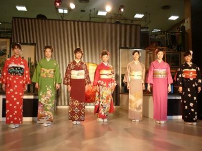 Kimono Fashion Show at Nishijin Textile Center
