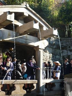 Kiyomizu Otowa Falls