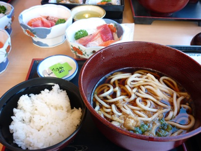 Lunch in Hakone