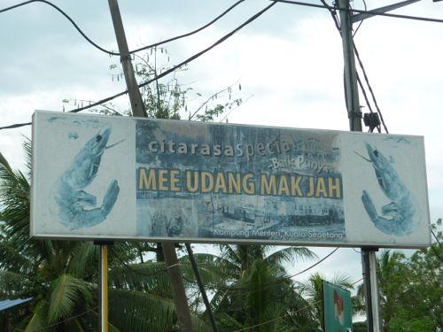 Mak Jah Mee Udang Signage