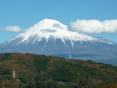 Mt Fuji at Hakone
