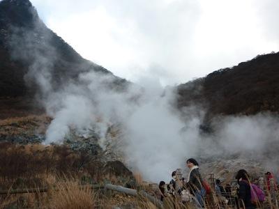 Owakudani Smoke