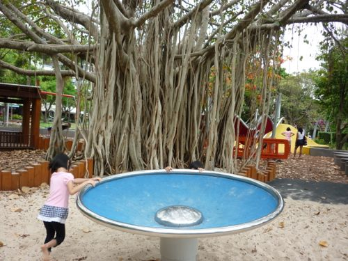 Playground in South Bank