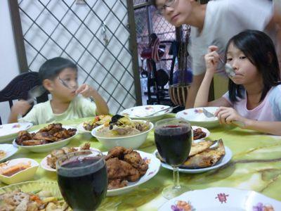 Reunion Dinner #1