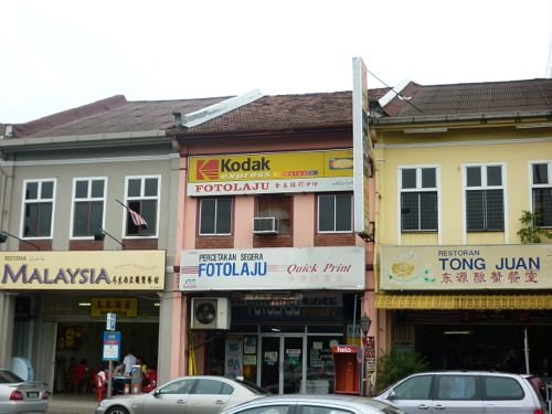 Stuffed Crabs Restaurants in Kemaman