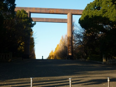 Yasukuni Jinja Entrance