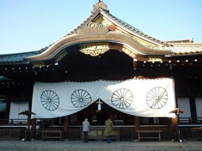 Yasukuni Jinja Main Hall