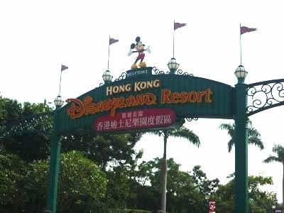 Hong Kong Disneyland Arch