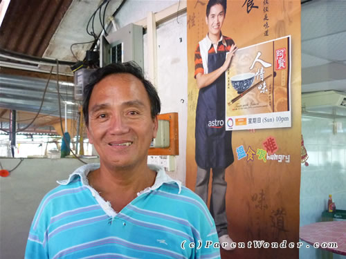 Owner of Ah Pek Restaurant
