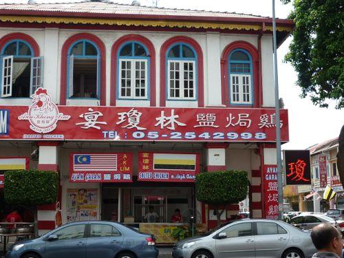 Aun Kheng Lim shop