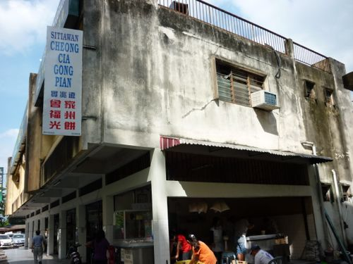Cheong Cia Gong Pian Shop