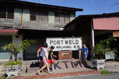Kuala Sepetang - Port Weld
