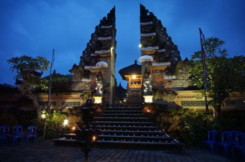 Bali Pura Puseh