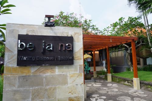 Be Ja Na Restaurant