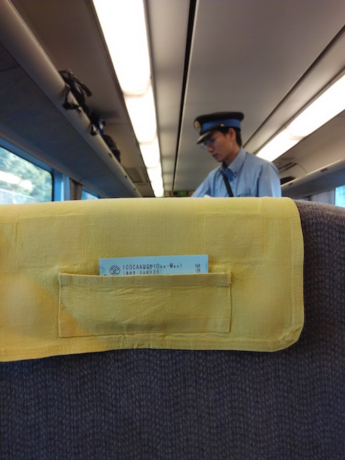 Inside Haruka Train