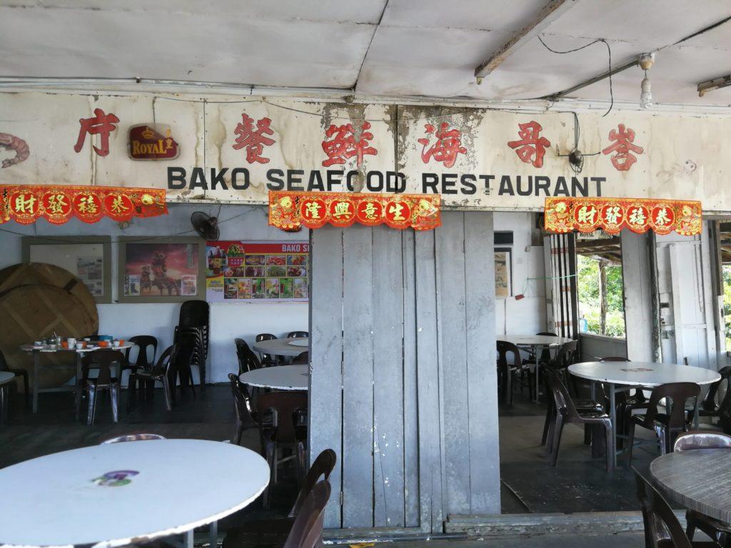 Bako Seafood Restaurant