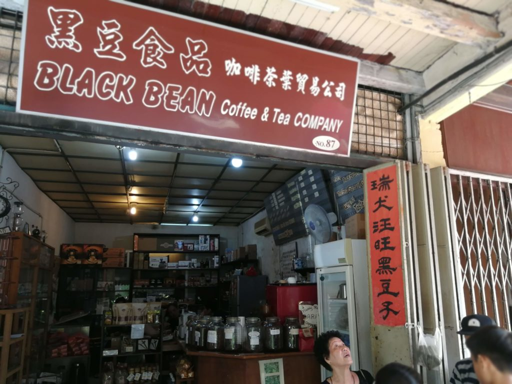 Black Bean Cafe Kuching