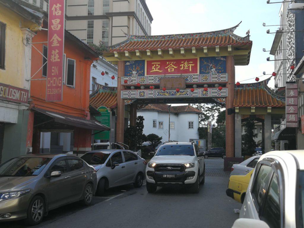 Jalan Attap Kuching