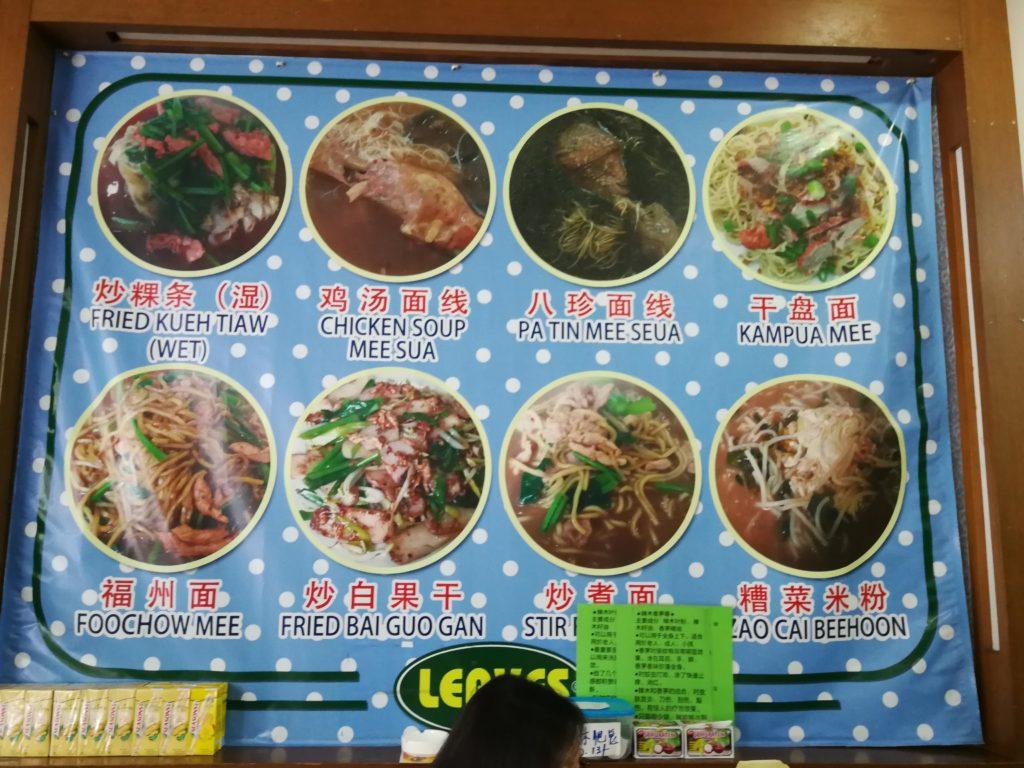 Foochow food