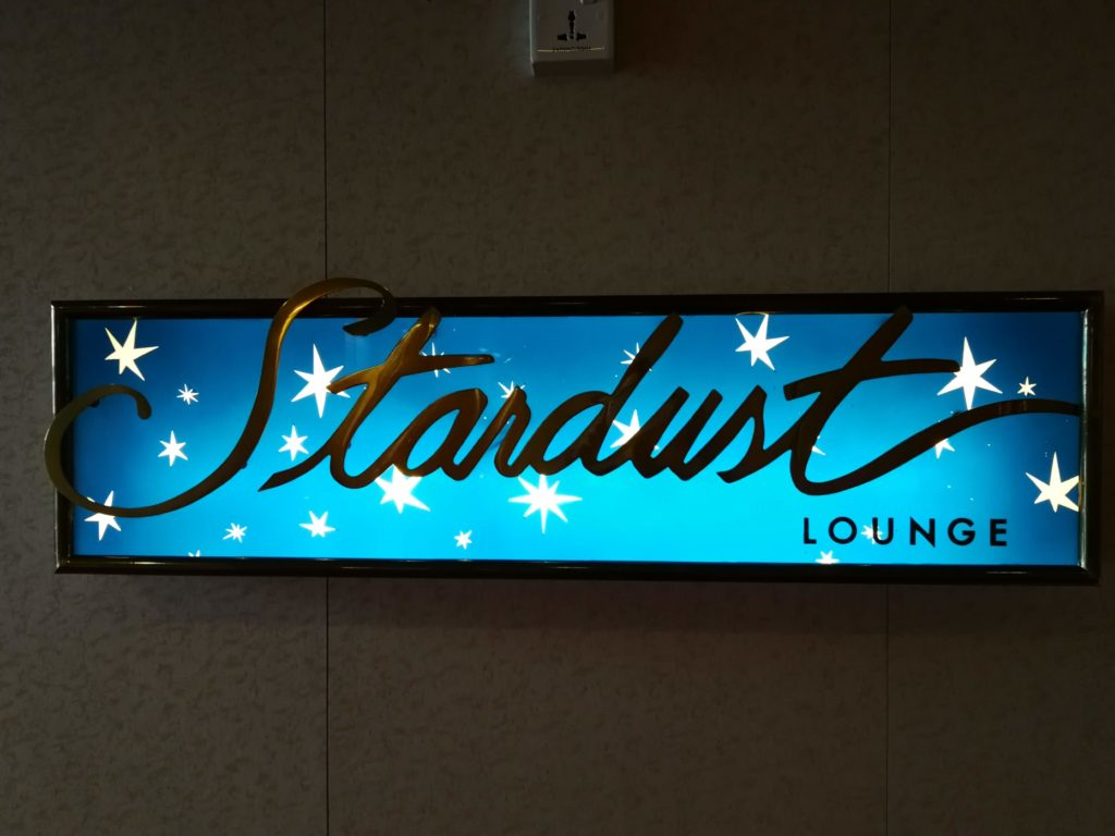Star Cuirses SuperStar Gemini: Stardust Lounge
