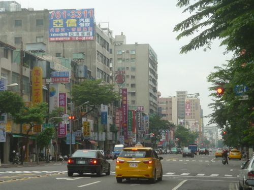 Kaohsiung City