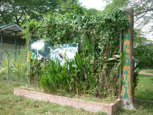 Kinta Nature Park entrance