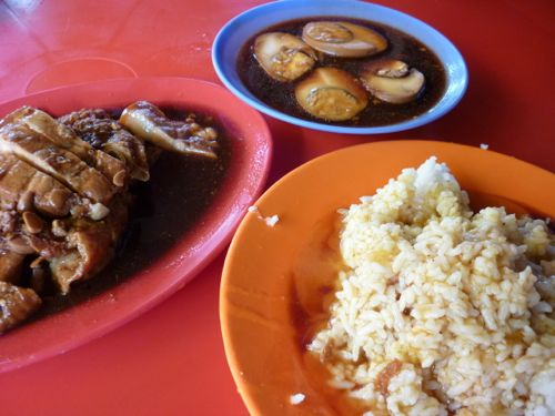 Klang's Hainanese Curry Rice