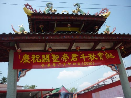 Kuan Tay Temple