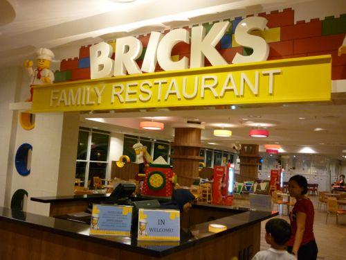 Legoland Malaysia Hotel - Restaurant