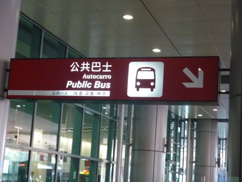 Macau Airport Bus Stop