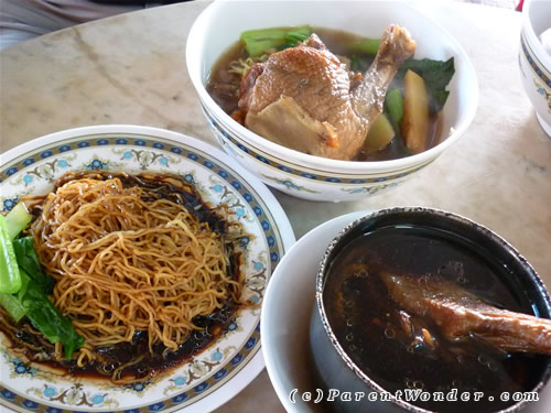 Pun Chun Duck Drumstick Noodles