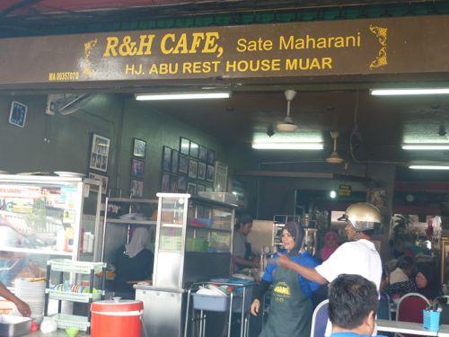 R&H Cafe Muar