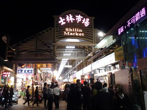 Shilin Night Market: Look at the Crowd