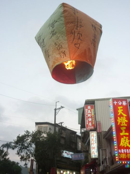 Sky lantern for good luck
