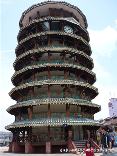 Teluk Intan Clock Tower