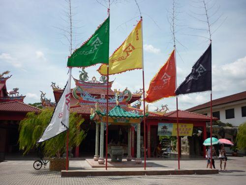 Tua Pek Kong Temple Pasir Panjang