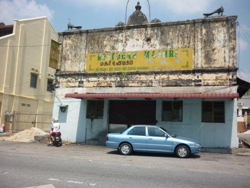 Wah Onn Theatre