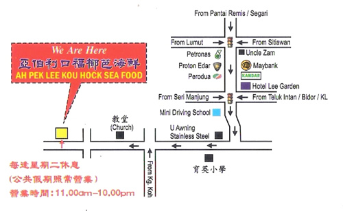 ah pek lee kou hock seafood restaurant map