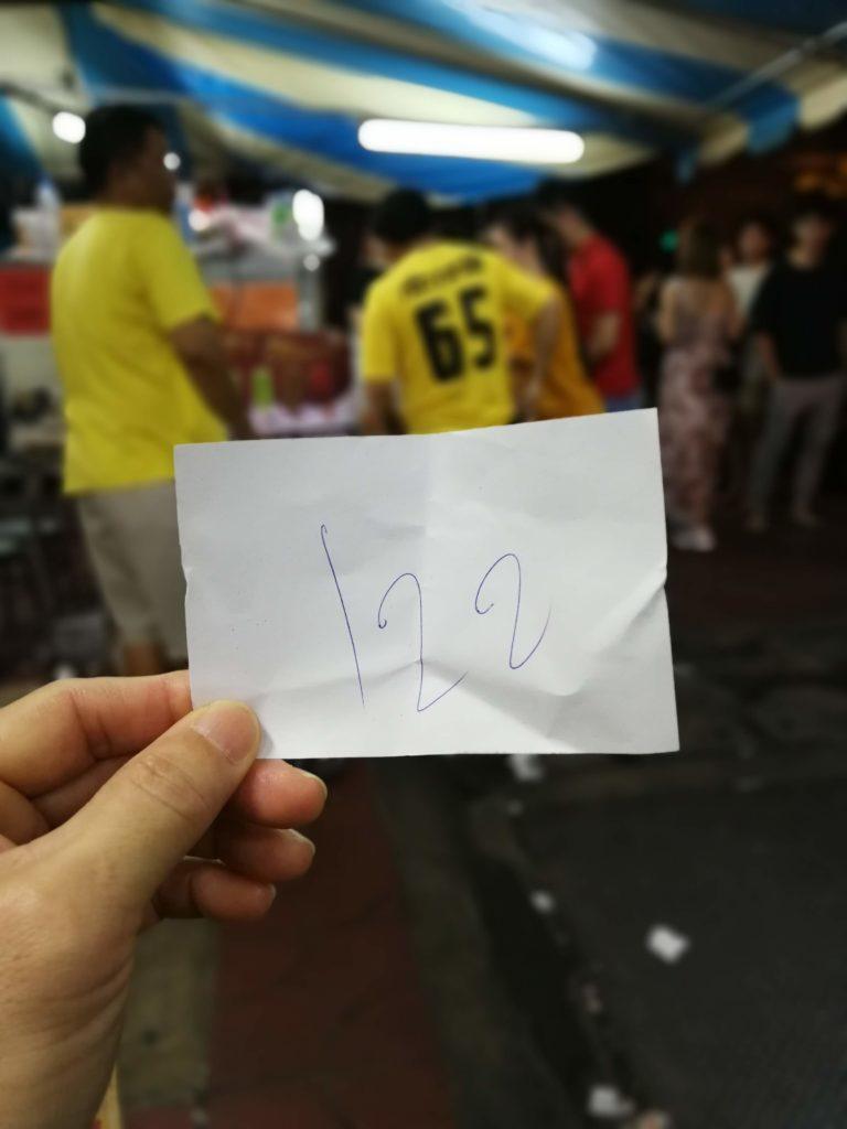 Jeh O Chula Bangkok